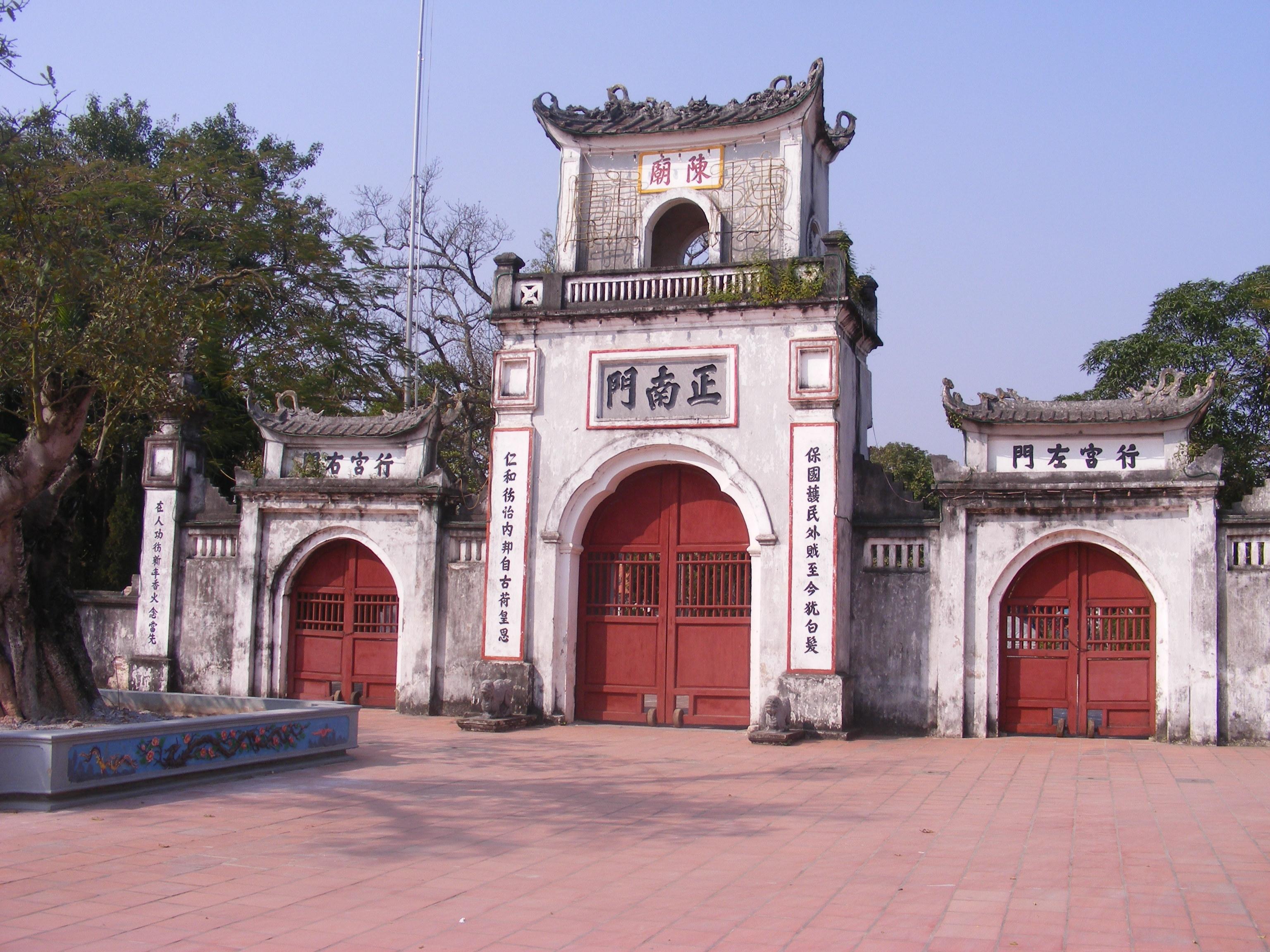 Đền Trần (Nam Định)